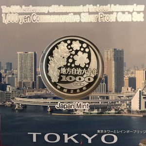 1000 Yen   2016   BE/Proof
